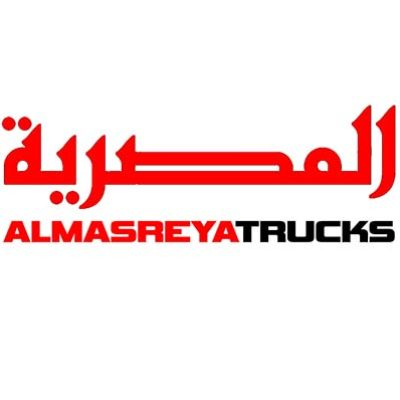 almasreya-TM-v3.3-AREN